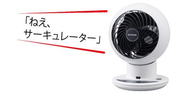 画像: アイリスオーヤマ・KCF-SCV151T