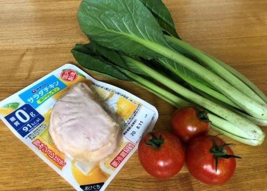 画像: 鶏むね肉は伊藤ハム「サラダチキン瀬戸内レモン」を使用。糖質ゼロ・100g当たり91kcalです