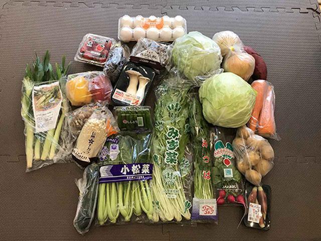 画像: 7月上旬に注文した人気No1の野菜セット