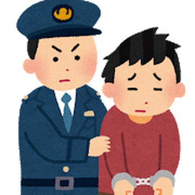 画像: 「逮捕する・立位(4.0メッツ)」