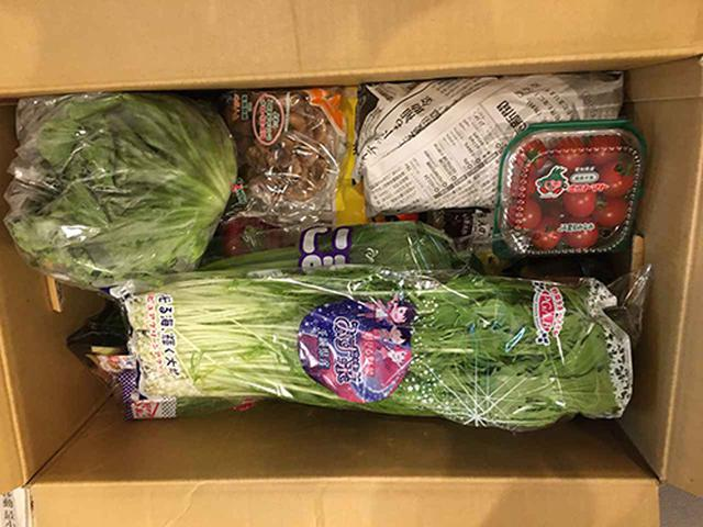 画像: 目利きの選ぶ野菜セット