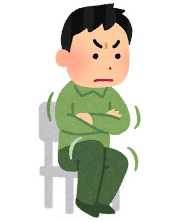画像: 「座って足をそわそわさせる(1.8メッツ)」