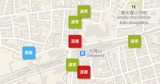 画像: お買物混雑マップ Powered by Beacon Bank