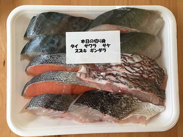 画像: 豊洲市場から届く魚は新鮮で見た目もきれいだ