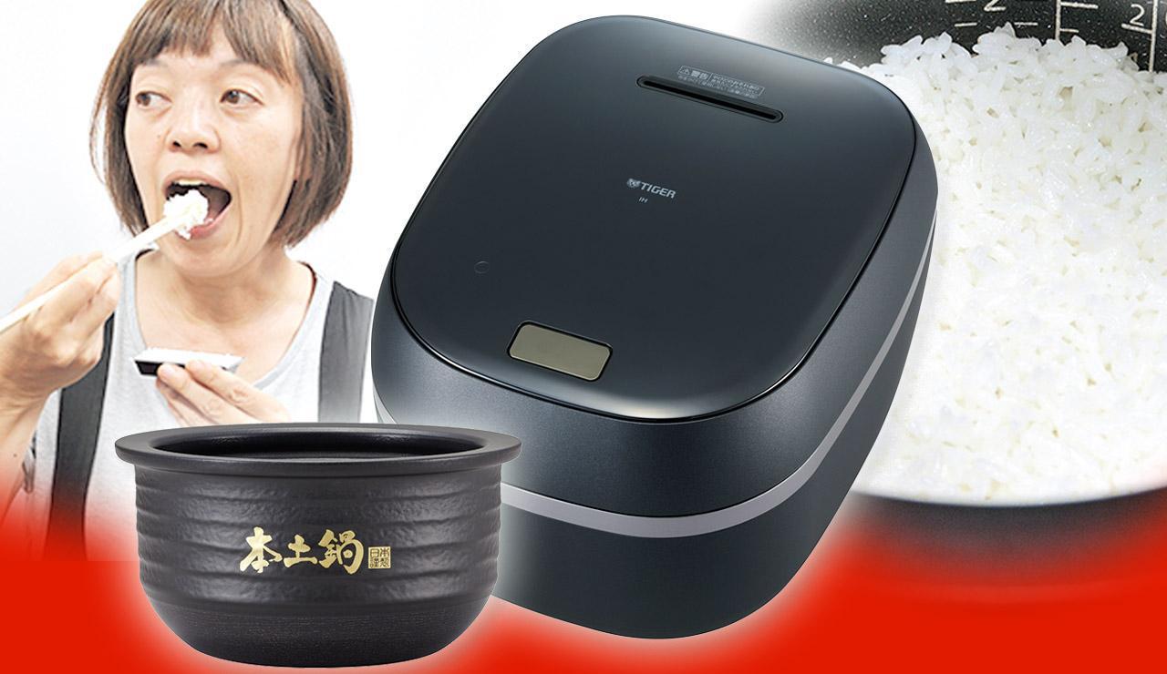 画像: 【動画でチェック】タイガーの圧力IH炊飯器「炊きたて JPG-S100」を試してきた 家電体験隊inヨドバシカメラ - 特選街web