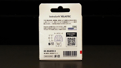 画像: XELASTECのパッケージ裏面。各サイズの外形と音道部分の内径なども明記されている。