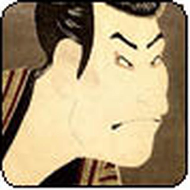画像: 浮世絵壁紙 提供元:Masaki Hirokawa 無料(アプリ内での課金あり)