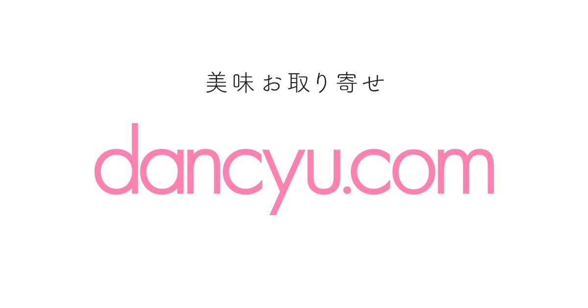 画像: インドカリー専門店 荻窪「すぱいす」 | 美味お取り寄せ【dancyu.com(ダンチュウドットコム)】