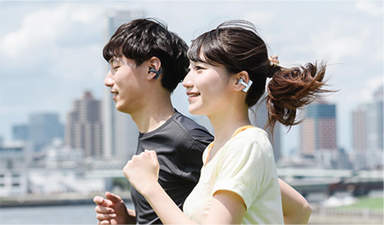 画像2: boco.co.jp