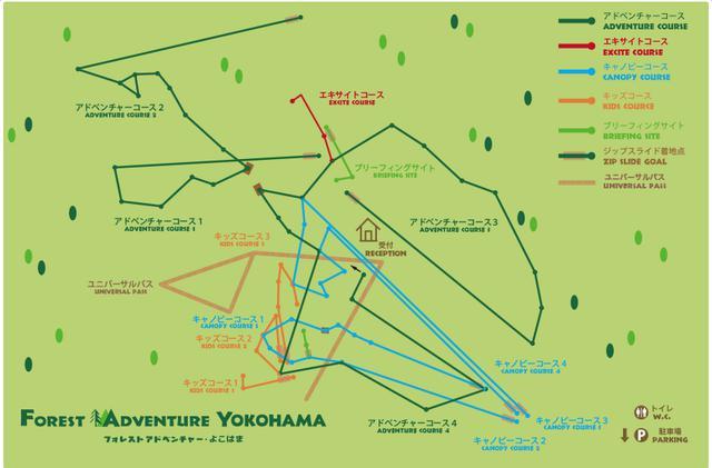 画像: fa-yokohama.foret-aventure.jp