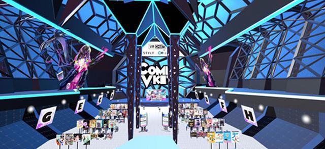 画像: 前回のComicVlet0の会場。 prtimes.jp