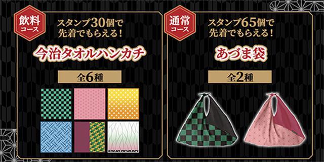 画像1: www.lawson.co.jp