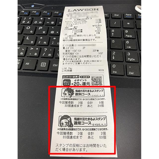 画像: ハンカチ応募のためには飲み物を3000円分買う必要があるね。