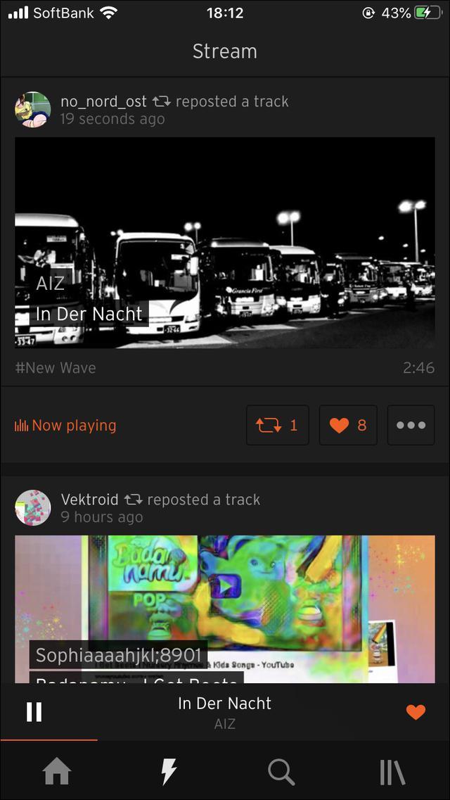画像: リポストした音楽が更新情報として公開