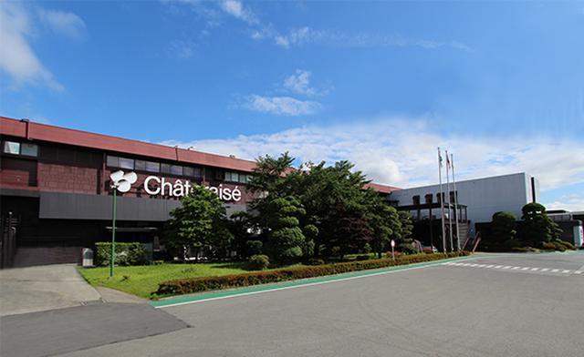 画像: 山梨県甲府市にある本社・中道工場 www.chateraise.co.jp