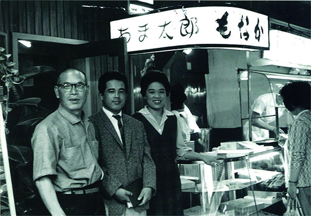 画像: 焼菓子店「甘太郎」は本格的な美味しさが人気に www.chateraise.co.jp
