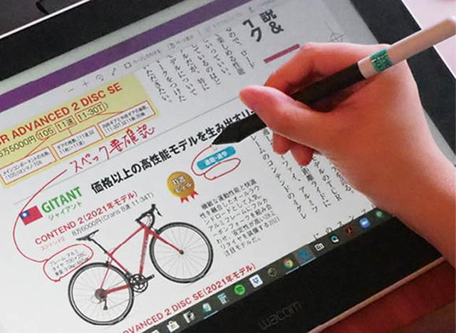 画像: 誤字・脱字などの修正指示も手書きのほうが圧倒的に速い。下線を付けたり、丸で囲んだりというちょっとした書き込みもスムーズだ。