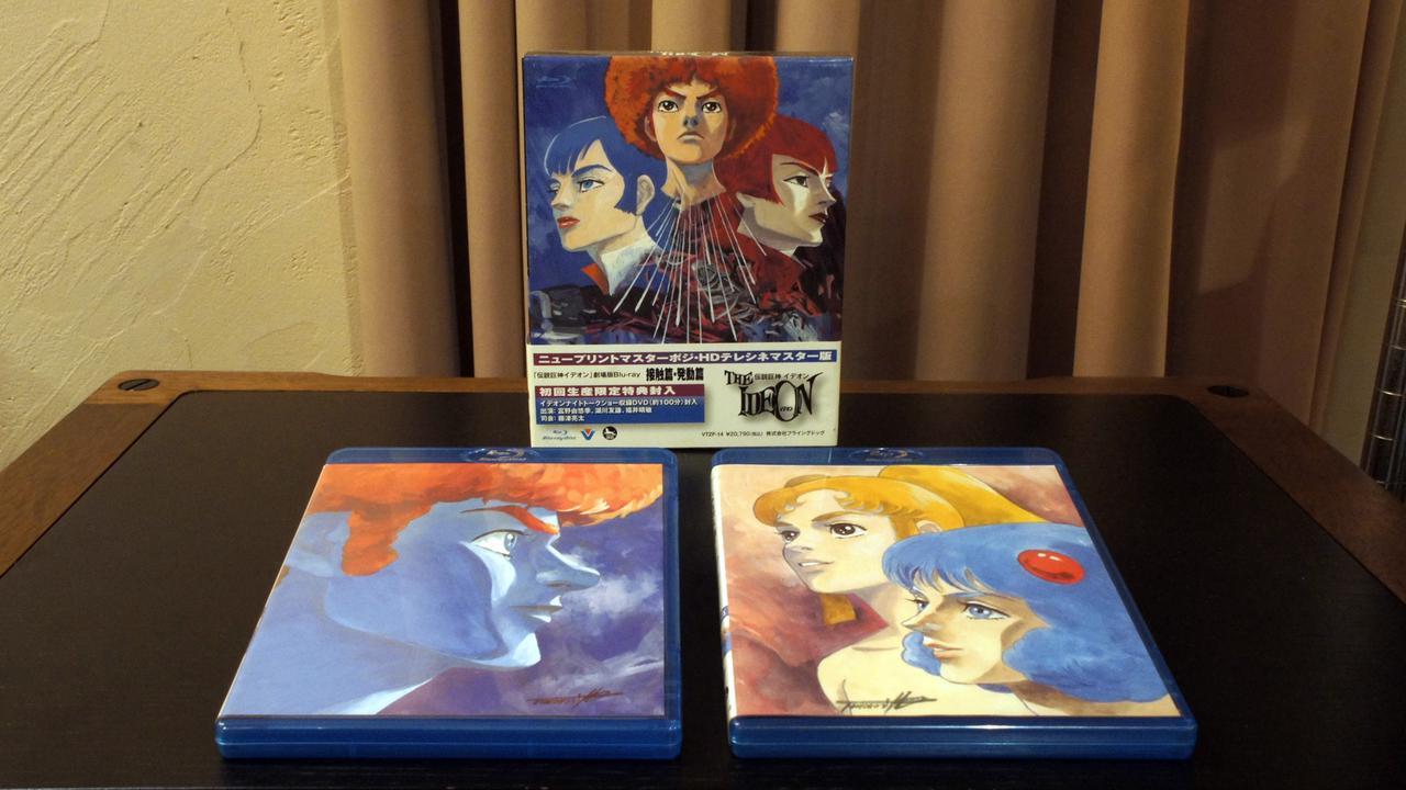 画像: 「伝説巨神イデオン劇場版」Blu-ray。湖川友謙描き下ろしのボックスセットだ。発売元:(株)フライングドッグ/販売元:ビクターエンタテインメント(株)