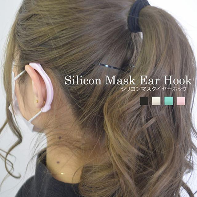 画像: shop-list.com