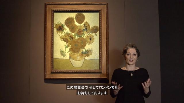 画像: ロンドン・ナショナル・ギャラリー展:オンライン・ガイドツアー youtu.be