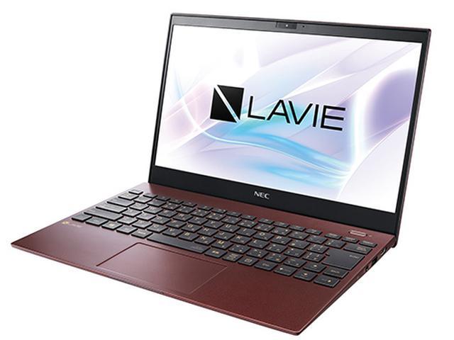 画像: LAVIE Pro Mobile PM550 サイズ・重量/幅307.2㎜×奥行き216㎜×高さ16.7㎜・889g