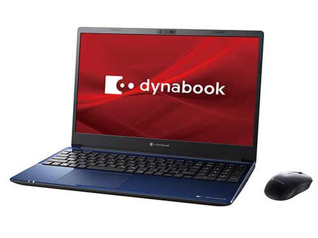 画像: dynabook C5 P1C5MPBL サイズ・重量/幅361㎜×奥行き244㎜×高さ19.9㎜・1.79㎏