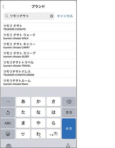 画像2: 出品 ② ユーザーにしっかりアピールできる商品情報を提供しよう