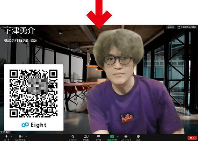 画像2: ● 「Zoom」のバーチャル背景にQRコード付き画像を設定