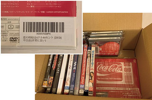 画像: ▲バーコード部にかぶせるようにラベルを貼り、箱に詰め、Amazonに送る