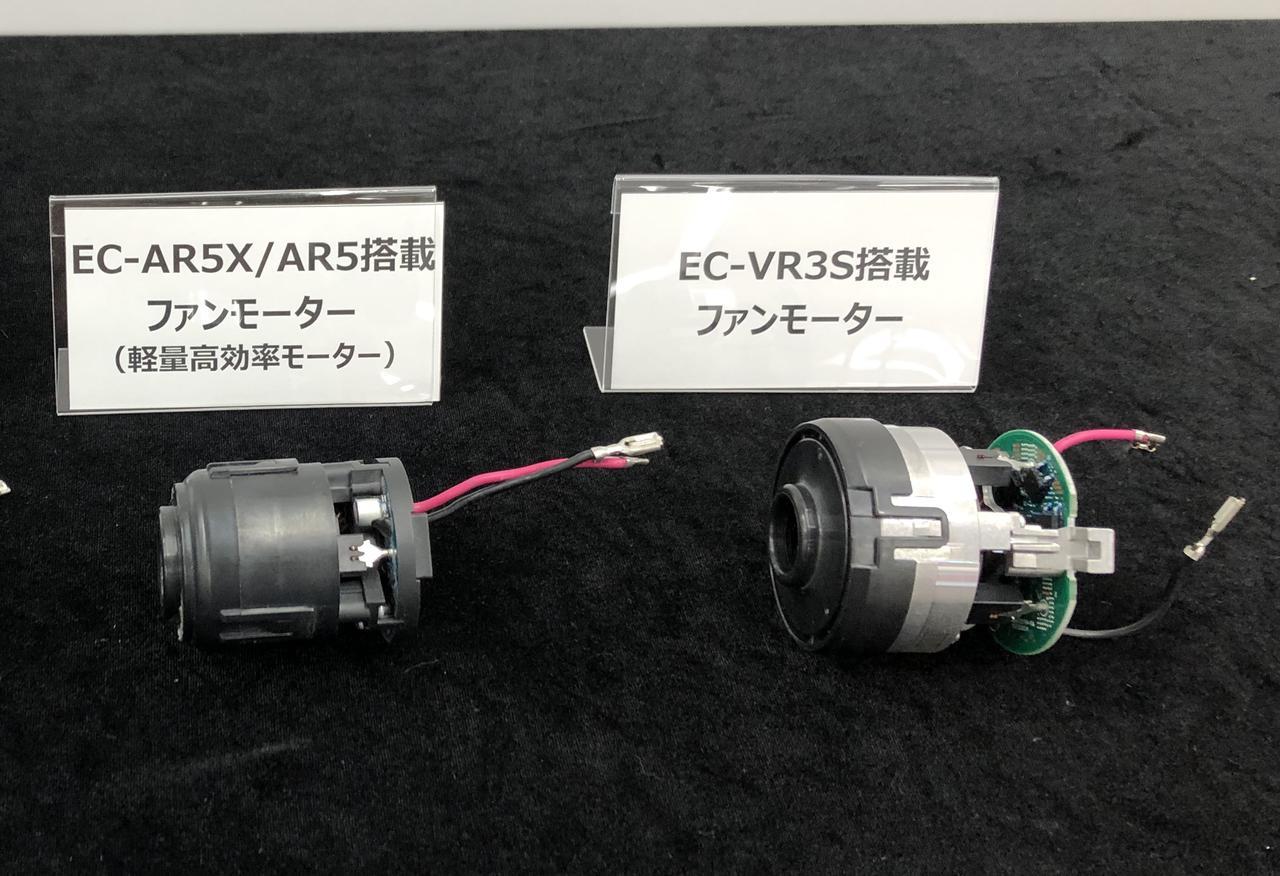 画像: 左が新製品、右が前モデルのモーター