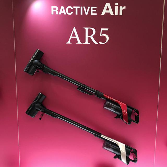 画像: 軽量タイプ(EC-AR5、EC-AR5X)