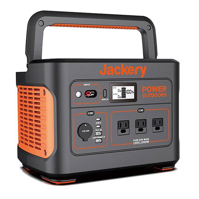 画像1: Jackery ポータブル電源1000