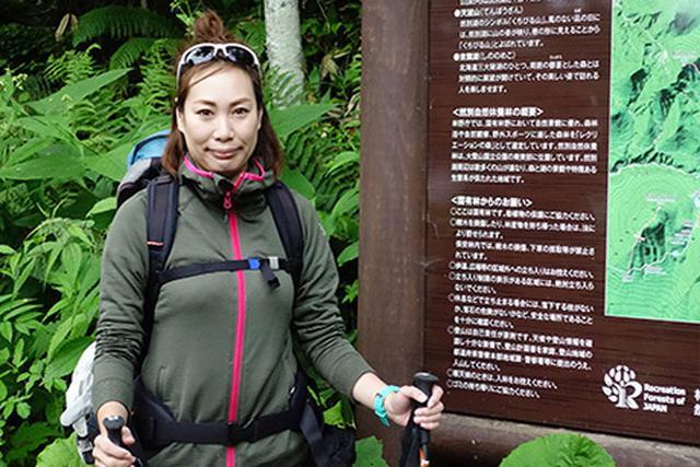 画像: 今回アテンドをいただいたアウトドアショップに勤める西川藍さん。ショップでもお客さんからの登山への相談を受けることも多いといいます。