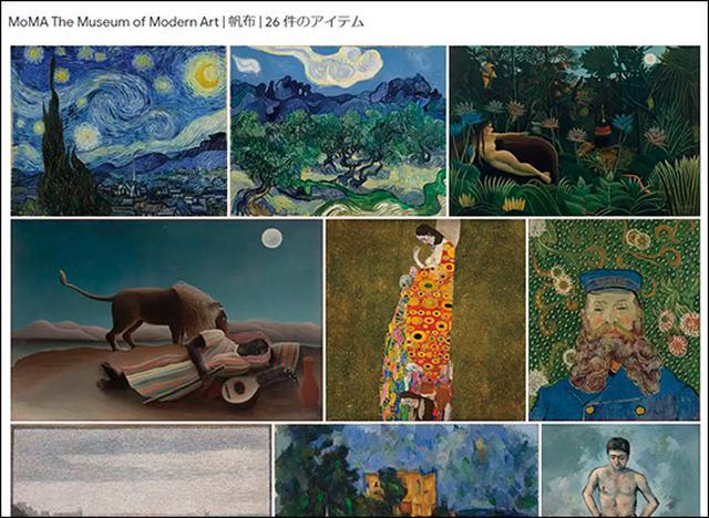 画像2: https://artsandculture.google.com/