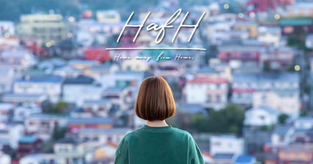 画像: HafH