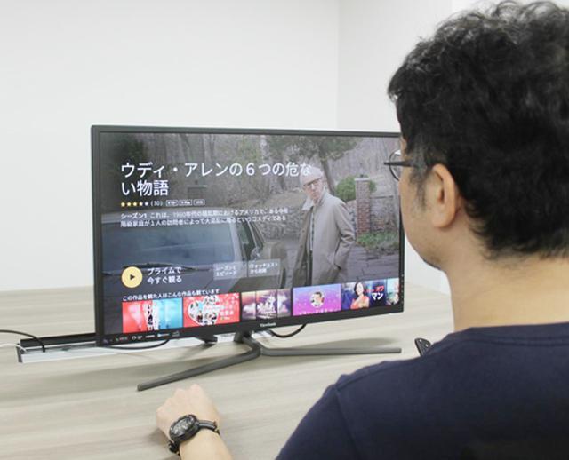 画像: 「VX3211-4K-MHD-7」のHDMI端子に、「Fire TV Stick 4K」を挿し、Prime Videoで配信されている4Kコンテンツを再生。