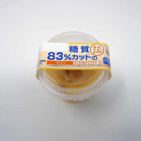 画像: 10℃以下で5~6時間解凍すると美味しくいただけます www.chateraise.co.jp