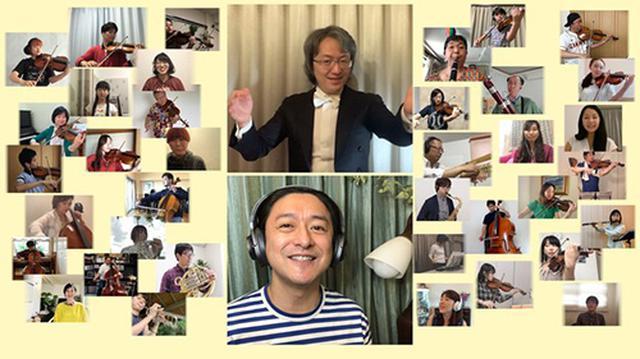 画像: 東京芸術劇場 芸劇&読響 みんなでハモろう!