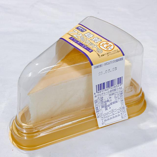 画像: 10℃以下で6~7時間解凍すると美味しくいただけます www.chateraise.co.jp