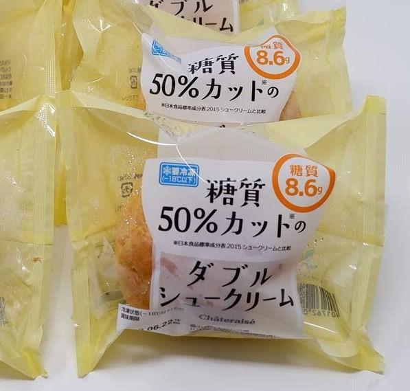 画像: 10℃以下で6~7時間解凍すると美味しくいただけます www.amazon.co.jp