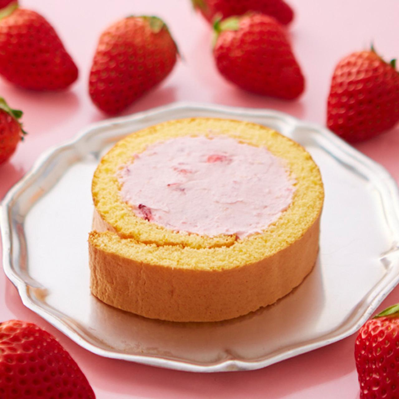 画像: 糖質50%カットのいちごクリームロール 価格129円 (税込) 1個当たりエネルギー190kcal、糖質10.3g(エリスリトールを除く) www.chateraise.co.jp