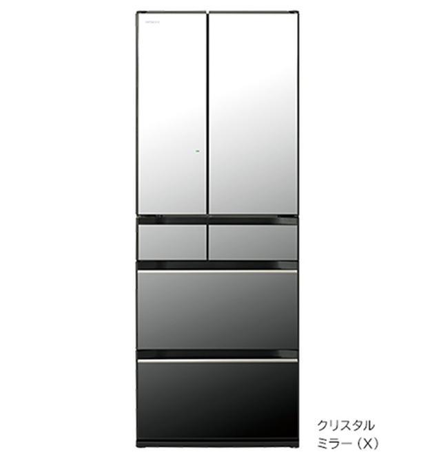 画像: 日立「R-KX57N」 kadenfan.hitachi.co.jp