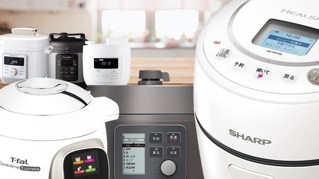 画像: 【電気調理鍋のおすすめ】注目の6機種を実際に使ってみてわかったこと - 特選街web