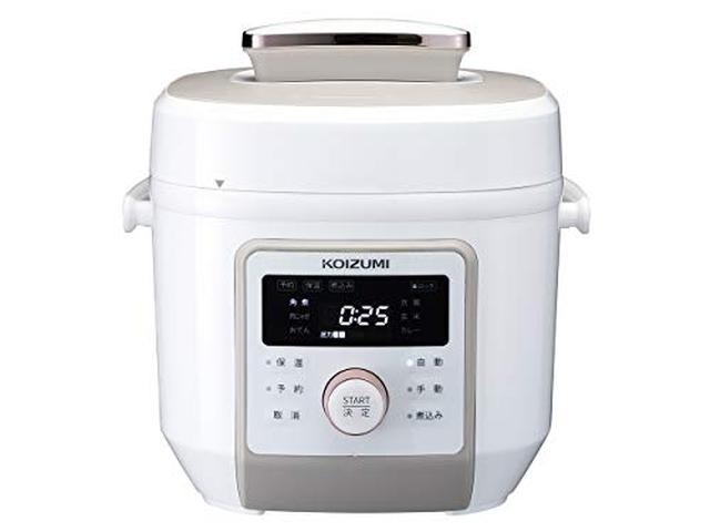 """画像3: 【電気圧力鍋の """"違い"""" に注目】調理モード、レシピメニュー、加圧時間、予約機能…意外と知らない電気調理鍋の基礎知識"""