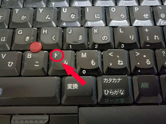 画像: 「N」の刻印がかすれている。