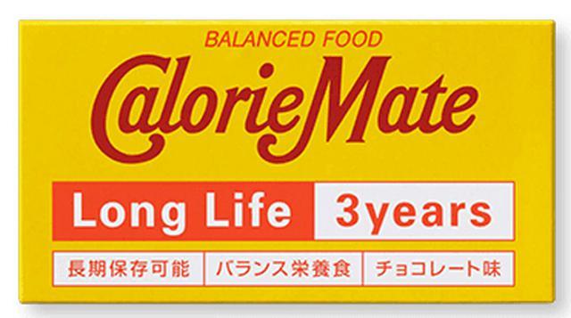 画像: www.otsuka.co.jp