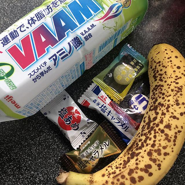 画像: 走る前に水分やバナナをとったが、効果はあまり実感できず。
