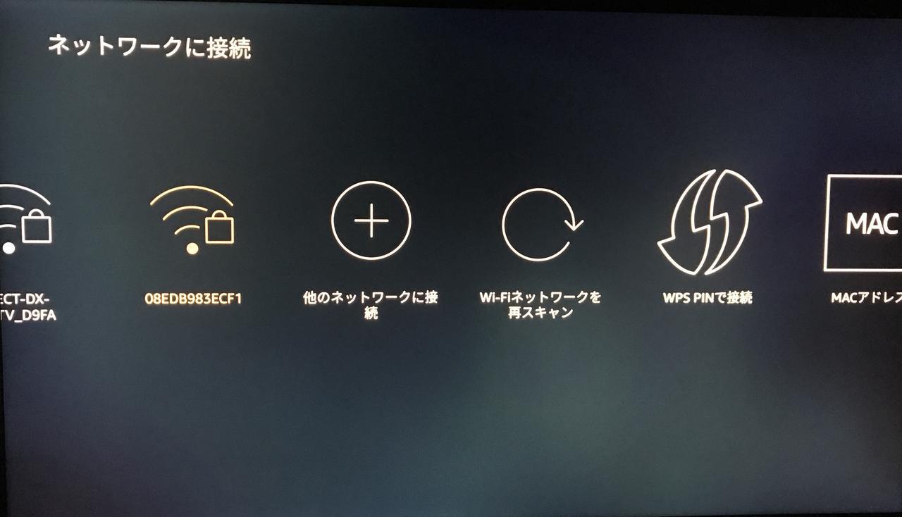画像: Fire TV stick 4Kを使うにはWi-Fiへの接続は必須。WPSボタンで簡単につなぐこともできる。