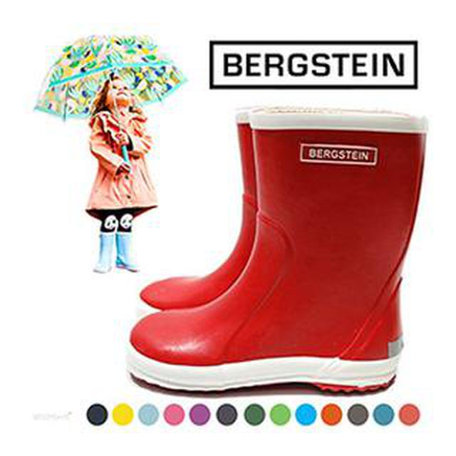 画像12: 【子供用長靴】キッズにおすすめの人気ブランドはコレ!現役ママが選ぶおしゃれで履きやすいレインブーツ15選(2020年最新版)