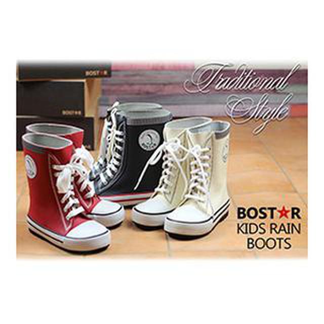 画像14: 【子供用長靴】キッズにおすすめの人気ブランドはコレ!現役ママが選ぶおしゃれで履きやすいレインブーツ15選(2020年最新版)